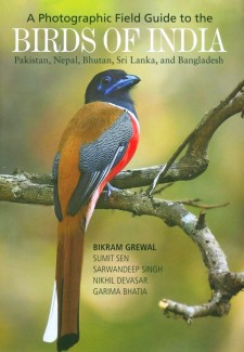 A Photographic Field Guide to the Birds of India